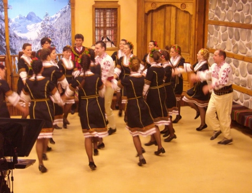 Български народни танци по области