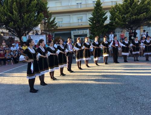 Видове народни танци според функцията им
