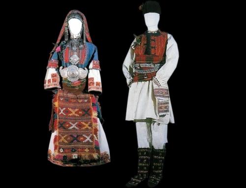 Пиринска фолклорна област